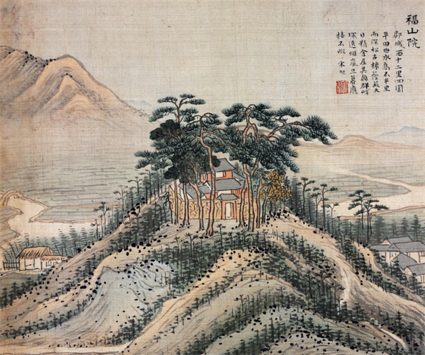 The History of Chinese Art